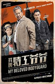 my_beloved_bodyguard