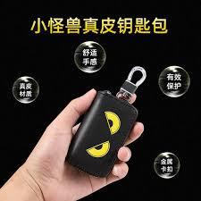 Universal <b>Car Key Case</b> 100%<b>original</b> Pattren <b>Car Keys</b> Protector ...