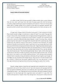 good health essay wwwgxartorg