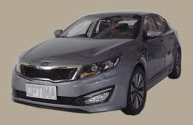 R8480AC419K <b>Модель</b> ам серый <b>масштаб Hyundai</b>-KIA
