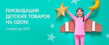 Обучающие <b>игры Нумикон</b> купить в интернет-магазине OZON.ru