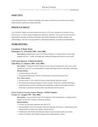 service resume objective statement food  seangarrette coservice resume objective
