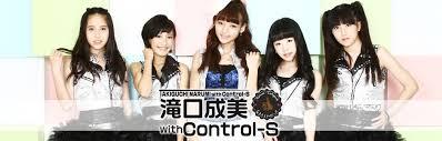 Control-S