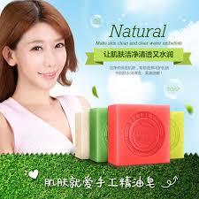 <b>9pcs BIOAQUA Natural</b> Organic Herbal Essential Oil Soaps ...