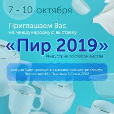 Купить <b>чайный сервиз</b> оптом | Башкирский <b>фарфор</b>. Октябрьский ...