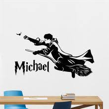 Wall Decal <b>Harry</b> Potter Promotion-Shop for Promotional Wall Decal ...