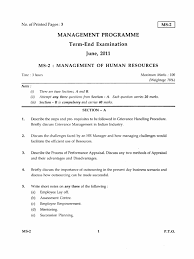 ms human resources question papers docshare tips