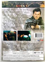 dvd most film hajrudina krvavca zivojinovic perovic dvornik basic dvd most film hajrudina krvavca zivojinovic perovic dvornik basic savage bridge
