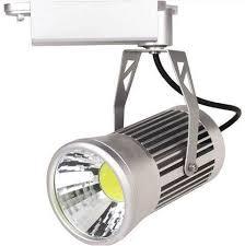 <b>Трековый светодиодный светильник Horoz</b> 20W 4200K (HL825L ...