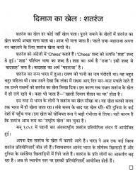 marriage definition essay  wwwgxartorg definition essay on marriage hero definition essay example essay my favourite on tree in marathi