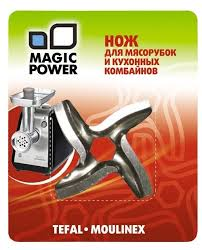 <b>MAGIC POWER нож</b> для мясорубки, кухонного комбайна <b>MP</b>-<b>605</b> ...
