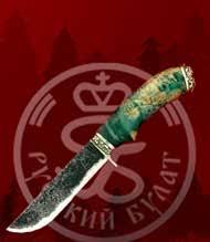 Русский <b>булат</b>: производство охотничьих ножей, булатных ножей
