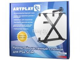 Купить <b>Кронштейн на стену Artplays</b> PS 4 для Playstation Slim ...