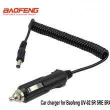 <b>baofeng</b> car <b>charger</b> — купите <b>baofeng</b> car <b>charger</b> с бесплатной ...