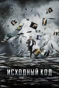 График кинопремьер в России 2011 — КиноПоиск