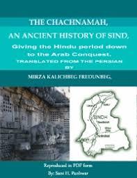 the chachnamah   essay   united kingdom history   mirza kali