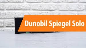 Распаковка видеорегистратора <b>Dunobil Spiegel</b> Solo / Unboxing ...