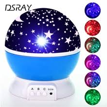 <b>galaxy</b> star projector
