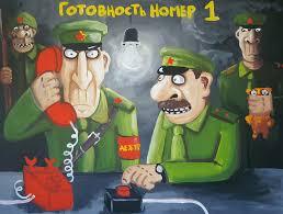 Моторола был ликвидирован по распоряжению Путина, - российский политолог - Цензор.НЕТ 6135