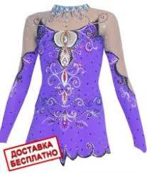 Платья и костюмы для фигурного катания для выступлений ...