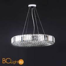 Подвесные <b>светильники</b> на тросах для кухни - купить в BCLight.ru ...
