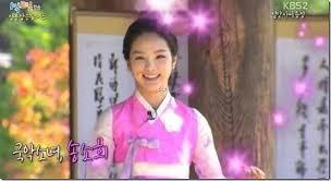 Image result for 송서희