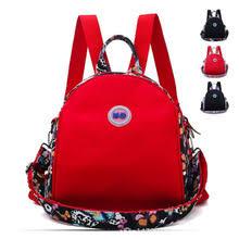 Модный рюкзак, детские <b>сумки для мамы</b>, мамы, материнства ...