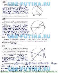 <b>География 7 класс</b> решебник с.г.коберник р.р.коваленко   Blog