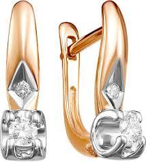 Золотые <b>серьги Diamond Union 5-2541-103-2K</b> с бриллиантами ...