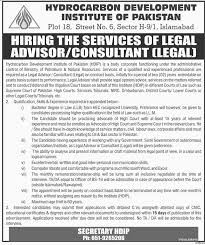 4 17 legal consultant jobs in hydrocarbon development institute of 20 4 17 legal consultant jobs in hydrocarbon development institute of