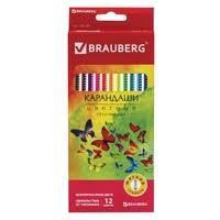 Купить <b>Цветные карандаши</b> для рисования по низким ценам в ...