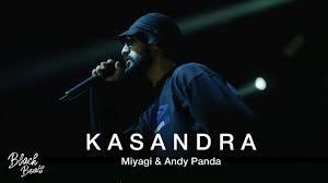 Miyagi & Andy Panda - Кассандра (Kosandra) - YouTube
