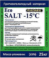 <b>Соль</b> в Солигорске. Сравнить цены, купить потребительские ...