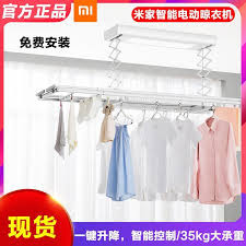 Xiaomi <b>Mijia smart</b> electric clothes <b>dryer</b> remote control lift balcony ...