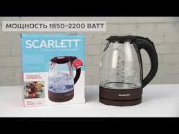 Обзор <b>чайника Scarlett SC</b>-EK27G98 - YouTube