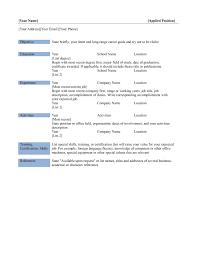 resume basic resume template word inspiring basic resume template word