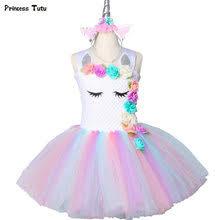 Best value Pastel Rainbow <b>Flower Girl</b> – Great deals on Pastel ...
