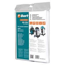 Мешок для <b>пылесоса Bort</b> 20 л к модели <b>BSS</b>-<b>1220</b>-<b>Pro</b> ...