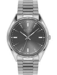 <b>Часы 33 ELEMENT</b> (<b>33 Элемент</b>): купить оригиналы в Москве и ...