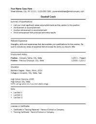 baseball coach resume template