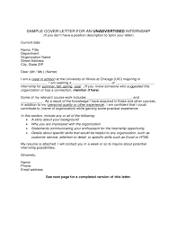 noip myddns flir com cover letter for unadvertised    oyulaw employment cover letter example