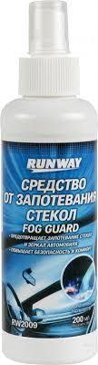 ᐉ <b>Антизапотеватель RunWay</b> Rw-2009 <b>200 мл</b> • Купить в Киеве ...
