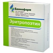 Лекарственные препараты и БАД — купить на Яндекс.Маркете