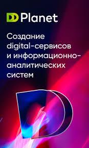 Cossa.ru — маркетинг в социальных медиа, digital-маркетинг ...