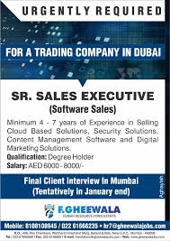 ideas about Sales Job Description on Pinterest     Urgently Required Sr Sales Executive for a reputed Trading Company in Dubai  Please see the