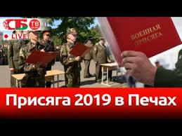 Видеозаписи <b>Беларусь</b> Сегодня | ВКонтакте