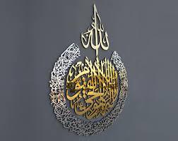 <b>Islamic art</b> | Etsy
