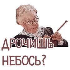 Пин от пользователя Уласевич Анастасия на доске <b>kiss</b> ...