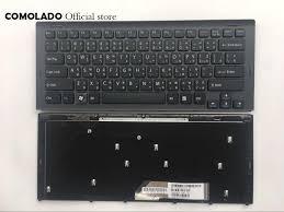 <b>TI Thailand Keyboard</b> For Vaio VGN SR VGN SR Black <b>Laptop</b> ...