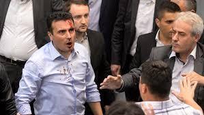 Türkiye'den Makedonya'ya: Endişeliyiz